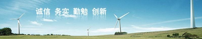 山西省太原市2018年工程师职称评审须知