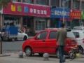 【个人】邹城昌平小区门口鲜牧兴奶吧低价转让