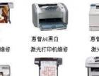 济南东芝复印机维修服务中心电话