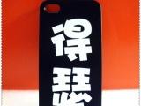 厂家直销彩绘手机壳 中国风 苹果手机保护