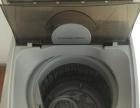 三洋全自动洗衣机