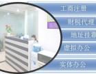 商标注册代理/商标快捷选择北京商标代理