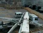 租赁细石混凝土泵;销售:布料机、泵管、管卡、胶管、