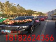 咸阳渭城婚车租赁价格 婚车服务 婚车队