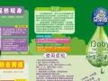 【爱多多婴幼儿游泳馆】加盟官网/加盟费用/项目详情