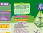 【爱多多婴幼儿游泳馆】加盟/加盟费用/项目详情