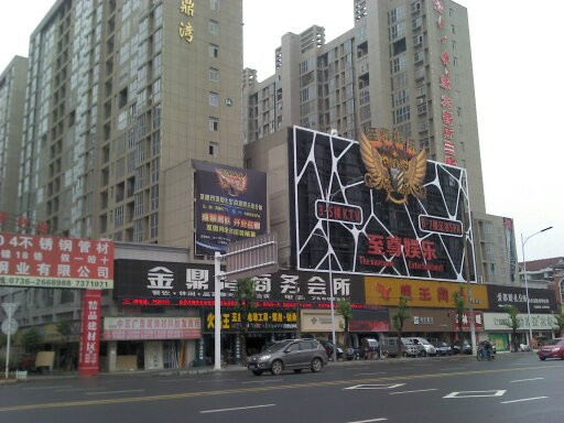 常德桥南财富广场金鼎湾 3室 3厅 155平米 整租