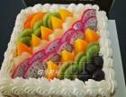 甜品时光生日蛋糕免费送货