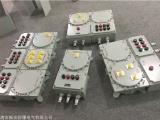 BXM防爆配电箱 BJX防爆接线箱 防爆箱300400150