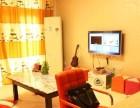 北京青苹果青年假日公寓
