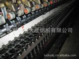 供应批发 康尼泰克斯细纱机 二手纺织设备
