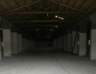 319国道 厂房 2200平米