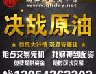 沈阳中国原油期货配资较大平台