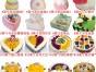 预定订购30家亳州公元蛋糕店生日速递快递配送谯城区涡阳蒙城县