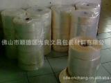 供应BOPP热封膜自动包装机塑料包装膜电器包装薄膜螺丝包装薄膜