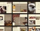 临汾印刷画册 高档名片设计印刷 条码卡透明卡制作