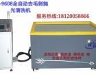 黄埭供应精密机械磁力抛光机 去毛刺设备