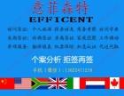 欧洲申根国家签证办理,二十年签证专家
