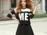 2015新款韩系女装拼接字母圆领显瘦T恤半身裙两件套休闲套装女