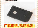 iphone4、4S还原卡、SIM卡还原卡套、SIM卡适配 卡套