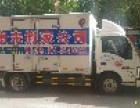 沈阳皇姑搬家公司富贵来居民搬家公司搬家