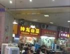 莲坂 明发商业广场 酒楼餐饮 商业街卖场