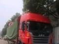 舟山17米13米9.6米6.8米4.2米货车出租
