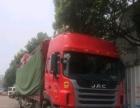 南通4.2米6.8米9.6米13米17.5米货车出租
