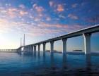 %港珠澳大桥如何成功办理车牌具体审批条件及费用2018
