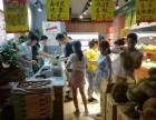 锦州水果店加盟选择什么品牌好呢