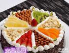 五通桥在线快速订蛋糕乐山市订蛋糕高速免费配送蛋糕