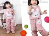 秋款 韩版兔子珊瑚绒儿童马甲套装 儿童套装青岛外贸童装