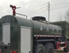 常年直销2-20吨洒水车 喷洒车 吸污车 吸粪车 高压清洗车