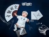 萌豆儿童摄影,满月照百天照新生儿免费提供上门拍摄