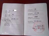 四川省各类初中高级工程师公有制职称代评条件真实有效