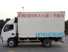 跃进帅虎-卖收二手大小货车9.9万