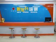 新乡新东升韩语全日制班让你快速掌握一门外语