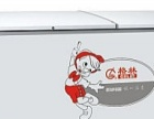 九五成新格林大冷柜568 L的,因闲置在家,便宜出了。