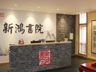宁波江东福明街道儿童培训古筝哪家机构专业?新鸿书院引领人生