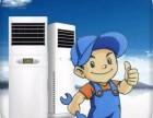 绿园西环城路专业空调加氟,专业变频空调加氟