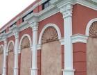 汕尾地区陆丰海丰陆河外墙涂料漆GRCEPS线条构件生产安装