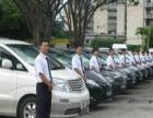潮汕高铁站接送 揭阳机场接送 旅游包车