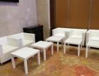 北京海淀沙发卡座出租 白色沙发墩 茶几租赁