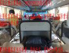 西安到廊坊汽车+卧铺+卧铺(18829299355)(天天发