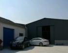 双林镇莫蓉 厂房 1400平米平米。