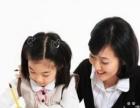 湖南科技学院**家教中心