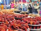 胖帅肉蟹煲加盟费多少钱胖帅肉蟹煲怎么样