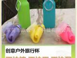 专业生产硅胶制品 懒人用品批发 日常生活用品 硅胶多用旅行杯