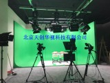 天创华视新闻演播室建设方案 新闻直播间搭建整体设备清单