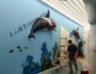 专业承接高端幼儿园商场园林雕塑浮雕装饰
